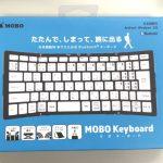 MOBO折りたたみBluetoothキーボード(AM-KTF83J)レビュー