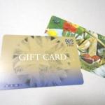 出張時にホテル予約で「Quoカード付きプラン」を選択して計10万円以上得した方法