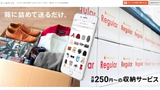 Thumbnail of post image 066