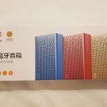 【レビュー】Xiaomi(シャオミ)のBluetoothスピーカー(MDZ-26-DA)を買ってみた