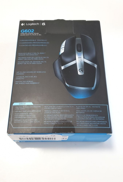 logicool-g602-review-3