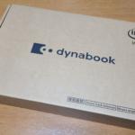 【レビュー】 Dynabook Vシリーズ VZ/HP その1