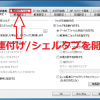 Xdomainのwordpressサイトをgzip圧縮させる方法を紹介ヾ(*´∀`*)ノ
